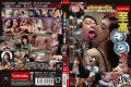 NASS-174 Kiss Sex Video Masters Fujimoto George Carefully Selected Collection Of Supreme Love Affair Kiss Kiss Video!