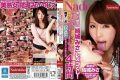 "NASS-229 Ripe Gloss Woman ""Misa Yuki"" Lesbian Dzukushi!4 Hours Of Oma ● Co-poked And Rolled Live In Females And Females 擬Chi ● Port To Feel The Ecstasy In Intense Cunnilingus Is Estrus In Concentrated Berokisu Of Netlist Saliva Covered"