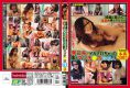 NATR-124 ● Mazochi Port Of Squid I Had Been In Handjob While Being Whispered To His Wife Rina To Clean