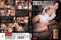 NATR-251 Wife Rape Tatami Galaxy 2