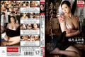 NATR-278 Married 3 Fukumoto Misa Grace (fellow Rena) As A Slave Sex Fucked … Forgive Mourning Widow You