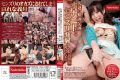 NATR-394 3 Men To Senzuri Fire Is Forced To Masturbation Married Woman (close Relatives Edition)