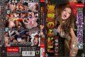 NATR-418 Kiss Love Affair Mature Cabaret!Fujiko Fujiko Minegishi Of March
