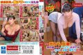 NATR-527 Nearby Big Boobs Married Woman Is In The Defenseless Home No Bra!I Have Been Tempted Me In The Valley And Breast Chilla Of Frustration Of Or Boyne.I Do Already Unbearable! !3 Sanki This Nozomi