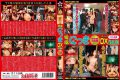 NDX-033 Posted Diary DX Vol.33