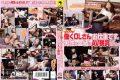 NDX-034 Mr. OL Working In Roppongi, I Am Work.Please Watch AV With Men!