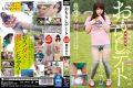 NEO-064 Peeing Dating Yuri Shinomiya