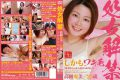 NEO-107 Years / 23 Ami Takaoka Armpit Hair And Lifted Virgin