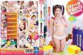 NEO-528 Russia ● Over Data Remodeling Plan Shinoda Ayumi 30-year-old