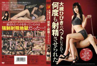 NFDM-272 Was Forced To Ejaculate Many Times Is Hibiki Ohtsuki Pets.