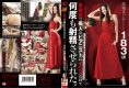 NFDM-292 I Was Forced To Ejaculate Many Times Bullied Into A Beautiful Woman Pianist In Tall.