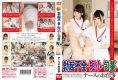 NFDM-380 Jobs Erectile Dysfunction, Short And Small-Circumcised Nurse