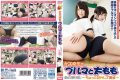 NFDM-426 School Girls Of Bloomers And Thighs – A Little Only Lesbian Flavor ~
