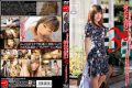 NGD-027 Super Cute Flower Shop Clerk Nomerikomu Immersed In Pleasure To Captivate A Man With Eyes Djikara Soggy From Three On The Day I Met A Cute Girl And Not Out On Video