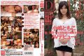 NGD-092 Beauty Witch Wife AV Debut Of Country ○ Lawmakers And Former Public Secretary! Kojima Tomoko