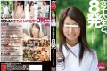 NGEA-003 And College Student, What Sabot 8 Development Class In The Neighborhood Of The Campus …