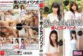 NGSS-006 Amateur And Yonpatsu Tsu! ! Cast Not NGSS-006 × Unpublished