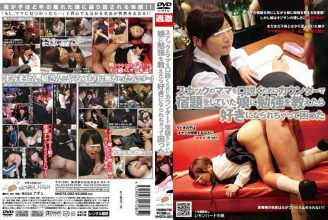 NHDTA-083 I Was In Trouble Is When I Fall In Love To Study My Daughter Had A Homework At The Counter In Order To Seduce A Mom Of Snacks