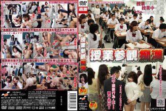 NHDTA-165 Classroom Visitations Molester