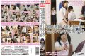 NHDTA-294 My Sister Wants To Have Sex With Estrus To See My Brother Fucked Tutor