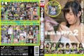 NHDTA-496 2 I Had Been Looking For A Big Dick's No. 1 Mixed Bathing In The Bath Amateur Daughter That You Located In The Spa Town