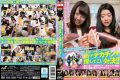 NHDTA-693 Naive Amateur Daughter Shy Measurement!Confrontation And Come Looking For A Big Penis In The City! !it Brought Came General Men's Game In The Land ○ Posaizu!The Win If Prize Money!The Big Penis After Losing …