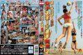 NHDTA-735 Women Athletes Pervert 2 Beach Volleyball SP
