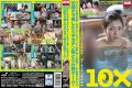 NHDTA-953 Lovey-dovey Couple Large Experiment!Can Not Ignore The Erection Ji ○ Port Of Others Wife Can Have Next To Her Husband In The Mixed Bathing! ?10 Times Fliers Seen Once Big Penis Sleeping Taken Punishment Game!