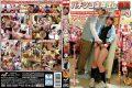 NHDTA-987 Pachinko Shop Creampie Cumshot 3