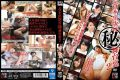 NIB-002 Erotic Book Publisher Secret Behind-the-scenes 2