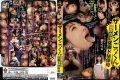 NITR-117 Semen Cum Seminal Drinking Only Obedience De M Hobo Yokoo Saki