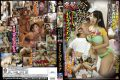 NITR-129 Tongue Kiss & Rim Job Transformation SEX Volunteer Ayane Harukana