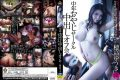 NITR-151 Off Meeting Out In Middle-aged Father Circle 4 Hotaka Yuki