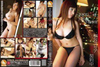 NJG-009 When TOKYO25 Vol.09