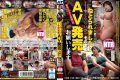 NKKD-025 Since This Time, Of My Wife (34) Is Part Of The Destination Byte-kun (20) Was Cuckold To … → Mortifying Thank You As It Is AV Released.