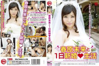 NLF-002 Sunohara future married life and one day