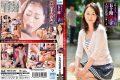 NMO-04 Age Fifty Mother And Child 其Noyon Ouchi Yukasato
