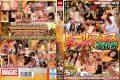NMP-043 Magic Nampa!Vol.43 Beer Festival Nampa In Ebisu