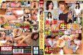 NMP-051 Magic Nanpa!Vol.51 Beautiful Wife Only! !Nanpa Raw Cum In In Ikebukuro