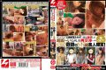 NNPJ-017 The Renegotiation → Holidays GET The GAL ~ Not Super Solid Was Furious Once It Is Not Kudokiotose In Nampa!That Is Super Ultra Rare!SS-class Amateur Limit Of Miracle!Revenge Reality Chapter Of Tenacity