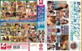 NNPJ-037 It Is Summer!It 's The Sea!Nampa's Beach!GAL11 People Best Amateur Bikini That You GET In The Sea!6 Hours!