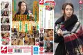 NNPJ-075 Pretty Excavation Shimasu Of The World.Vol.02 Lee ● Ubu Too Students Yi ● De People Of Mina-chan 19-year-old I Met In Degrees Curry Shop
