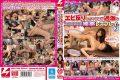 NNPJ-082 Saki Hatsumi & Woman Director Downright JAPAN Go!Enough To Lead To Shrimp Warp Extreme Erotic Aphrodisiac Lesbian Play Ed PART.2 Saki Hatsumi
