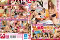 NNPJ-104 Bottom Of The Mini Skirt Legs Daughter!Please Become A Virgin-kun Of SEX Practice Partner.Pounding Intercrural Sex Only Should The Pies Gently Entered Nuputto Brush Wholesale!Three