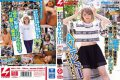 NNPJ-186 We Have To AV Debut Was Arbitrarily Taken Over Half A Month The Harajuku Apparel Clerk Of There 読Mo Experience Was Apparent In The City From Nampa! !Nampa JAPAN EXPRESS Vol.43