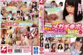NNPJ-227 Naive River College Student Only!Ultra-blush Shyness To Life's First Megachi ● Po!But Actually Touching It-or-we Instinctively Curious, I Let Up Involuntarily In The Mouth, Out In The Raw Inserted Mega