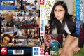 NNPJ-251 Hidden Deed M Beauty Intellectual Tax Attorney Miki (pseudonym) Who Works For A Tax Accountant Office 25 Years Old Is A Masochist In AV Debut! ! Request Nampa Vol.12