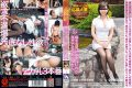 NOF-010 Complete Amateur, Applicants Married Woman. Shinohara Yui