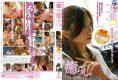 NPD-037 Rashi Healed. VOL.21 (Bargain Edition)