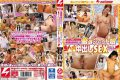 NPJB-013 Nampa JAPAN All Cum Shot!Carefully Selected Shouts Daughter And Raw Crawp Eyed Out SEX Full Course Best! !